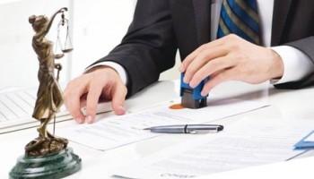 Сколько стоит консультация нотариуса?