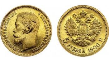 Продажа и скупка монет в интернете