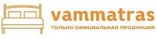 2019 ВамМатрас - интернет магазин матрасов и кроватей