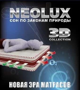 матрасы неолюкс